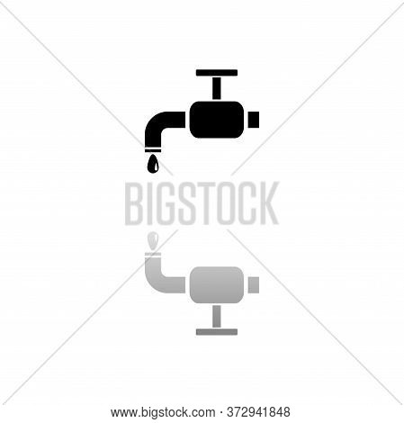 Faucet. Black Symbol On White Background. Simple Illustration. Flat Vector Icon. Mirror Reflection S