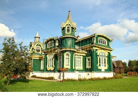 House Of Folk Art And Crafts In Gorokhovets, Vladimir Region, Russia