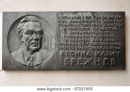 Plaque To Brezhnev