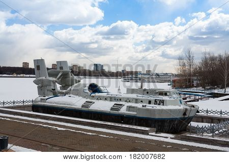 Museum-Memorial Complex History Navy Russia. Amphibious Assault Hovercraft Scat On Khimki Reservoir In Park Northern Tushino Moscow. Winter.
