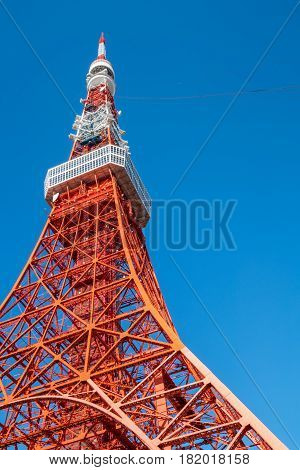 Tokyo Tower Under Clear Blue Sky, Japan