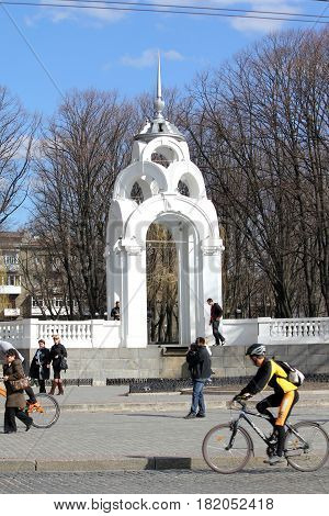 KHARKOV, UKRAINE - APRIL 19, 2011: It is a gazebo and a fountain Mirror Stream which is one of the symbols of the city.