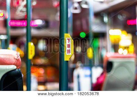 Stop button in mandarin on a Taipei city bus in Taiwan