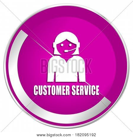Customer service web design violet silver metallic border internet icon.