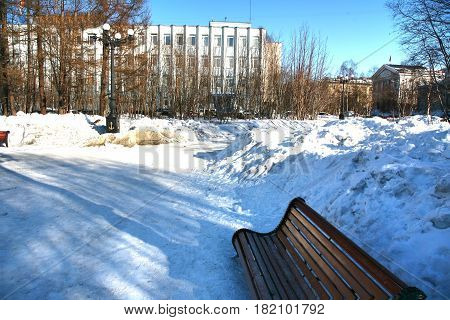 Tsentralnyy park in the center of the murmansk city ,Russia