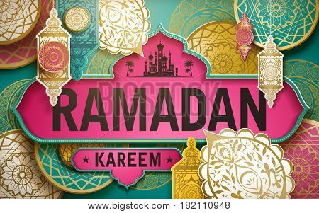 Ramadan Kareem Illustration