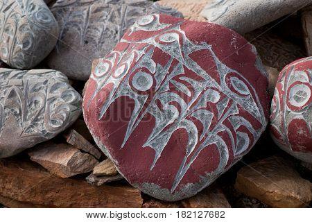 Kailash Yatra travel to TIBET Stone with tibetian mantras
