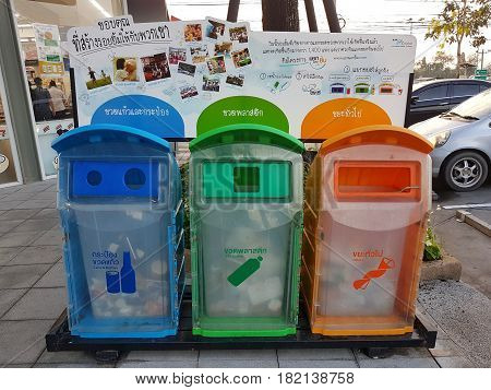BANGKOK THAILAND - MARCH 31 : blue green and orange plastic trash in PTT gas station in Thailand on March 31 2017 in Bangkok Thailand.