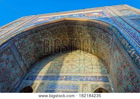 Arch Of Samarkand Registan, Uzbekistan