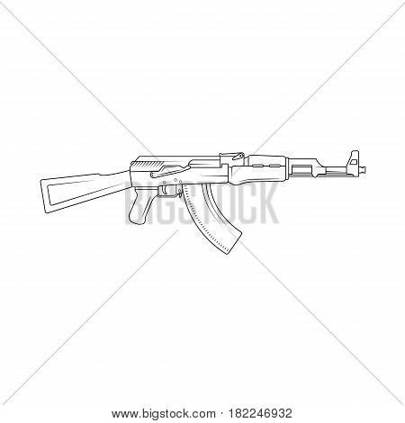 Powerful weapon. Vector illustration, easy to edit.
