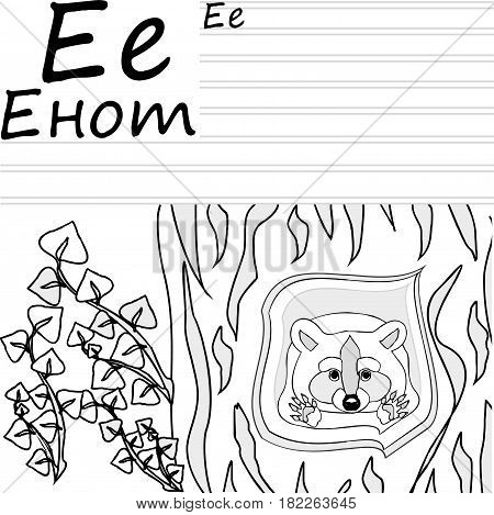 Russian alphabet. Coloring and writing. Racoon in the tree