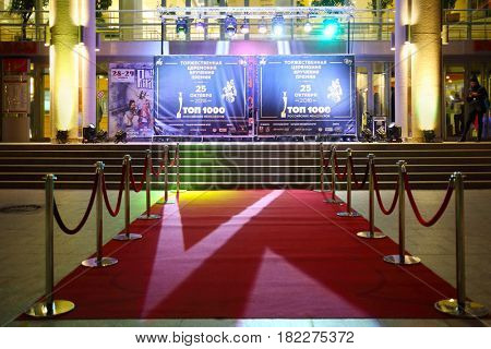 MOSCOW - OCT 25, 2016: Red carpet near Diamond hall before ceremony Top 1000 Russian Managers awards in Moscow State Music Theatre of Russian folk song