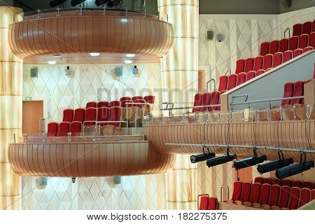 MOSCOW - OCT 25, 2016: Stylish balcony in Moscow State Music Theatre of Russian folk song concert hall in Diamond hall business center