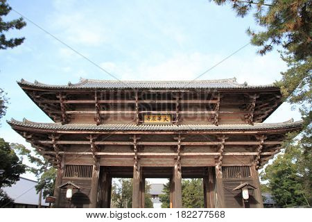 Nandaimon Gate Of Todai Ji In Nara, Japan
