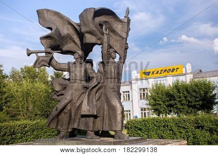 PETROPAVL, KAZAKHSTAN - JULY 24, 2015: Memorial of the memory of the kazakhstan people who fought during the Second World War. Petropavl is a city in northern Kazakhstan close to the Russia.