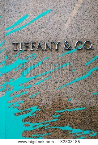 New York CityUSA - March 18 2017: Exterior view of Tiffany & Co. on Fifth Avenue in Manhattan.