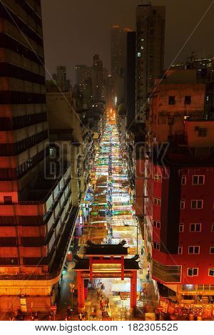 Aerial View Of The Temple Street In Hong Kong