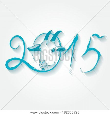 Vector invitation card. Happy New 2015 Year invitation card. Nice template for your designs.