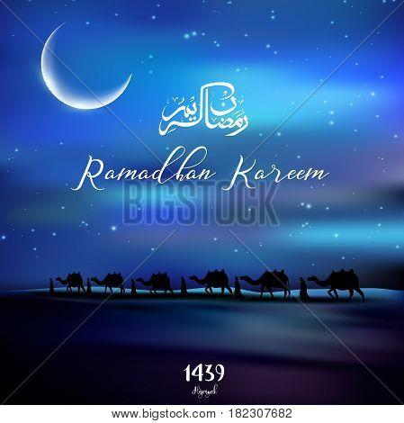 Vector illustration of Ramadan kareem with walking camel caravan at night the desert