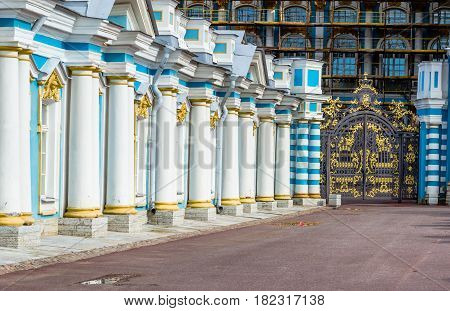 One of the facades of the Catherine Palace gates and gilded pattern