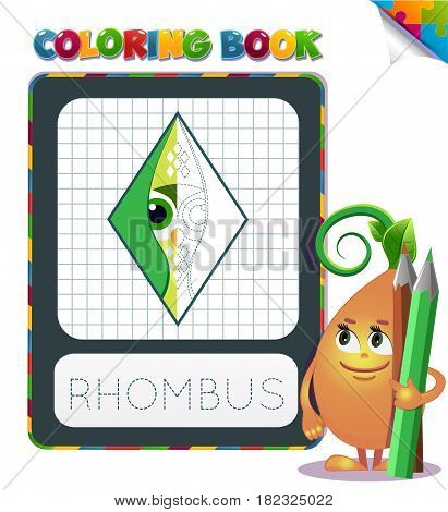Coloring Book Geometric Form Rhombus