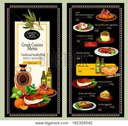 Greek restaurant vector menu. Greece traditional cuisine price cover design of soups, meat hot dishes, vegetable salads and appetizer snacks and sweet desserts. Mediterranean food meal lunch offer