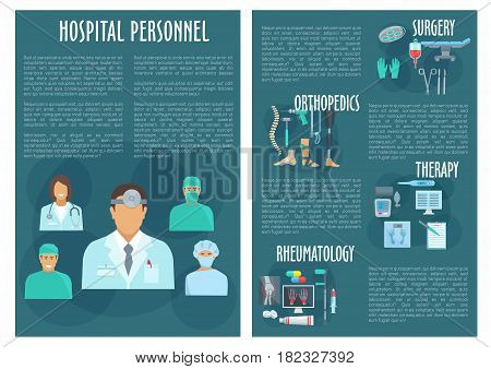 Therapy, orthopedics, rheumatology and surgery healthcare medical personnel. Vector brochure with doctors and medicines pills, joint x-ray and syringe, stethoscope, thermometer and surgeon scalpel