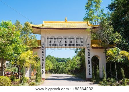 Chiang Rai, Thailand. - Feb 27 2015: The Chinese Martyrs Memorial Museum. A Famous Memorial Museum A