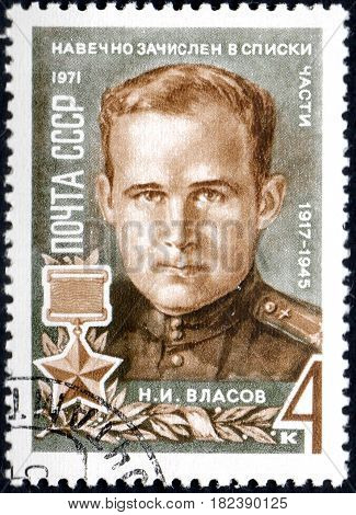 UKRAINE - CIRCA 2017: A postage stamp printed in USSR shows Hero of USSR Lt.-Col. N.I.Vlasov 1917-1945 from the series Heroes of World War II forever in military lists circa 1971