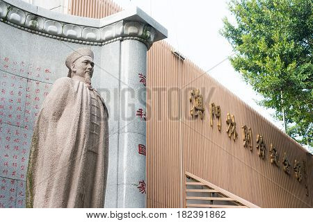 Macau - Dec 13 2015: Lin Zexu Statue At Lin Zexu Memorial Museum Of Macao. A Famous Historic Sites I