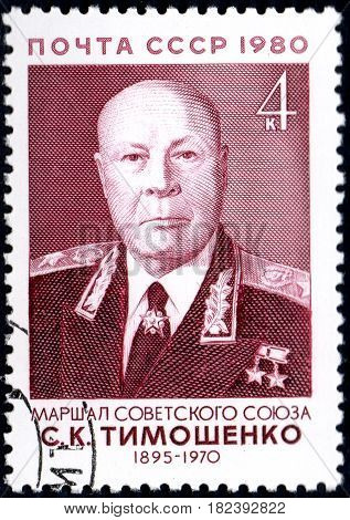 UKRAINE - CIRCA 2017: A postage stamp printed in USSR shows Marshal of the Soviet Union S.K.Timoshenko 1895-1970 from the series Soviet Military Commanders circa 1980