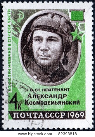 UKRAINE - CIRCA 2017: A postage stamp printed in USSR shows Hero of USSR Guard Lt. A.A.Kosmodem'janskij 1925-1945 from the series Heroes of World War II forever in military lists circa 1967