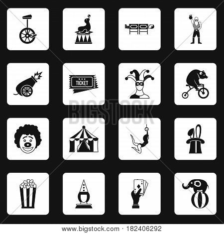 Circus entertainment icons set in white squares on black background simple style vector illustration