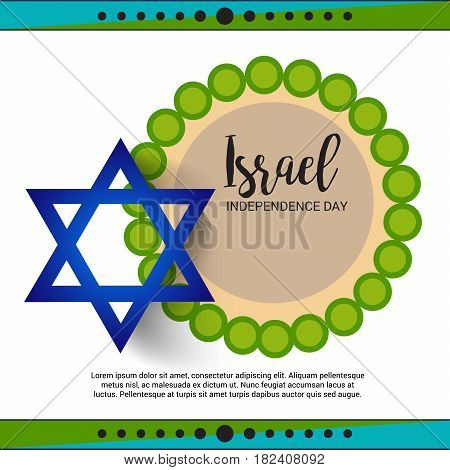 Israel Independence Day_19_april_67