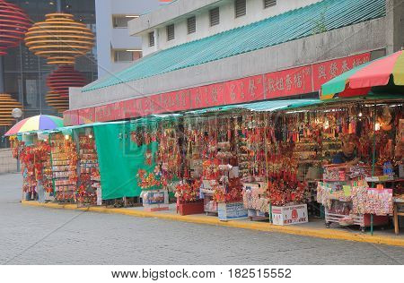 HONG KONG - NOVEMBER 11, 2016: Buddhism souvenir shop at Wong Tai Sin Temple Hong Kong.