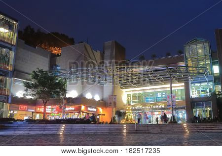HONG KONG - NOVEMBER 11, 2016: Unidentified people visit The Peak Galleria. The Peak Galleria is a leisure and shopping complex located at the summit of Victoria Peak.