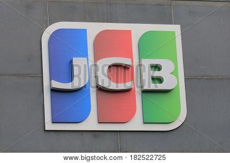 HANOI VIETNAM - NOVEMBER 22, 2016: JCB. JCB is the biggest credit card company in Japan.