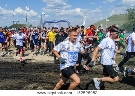 Tyumen, Russia - July 9, 2016: Steel Character extrim race on Voronino Hill. Teams start