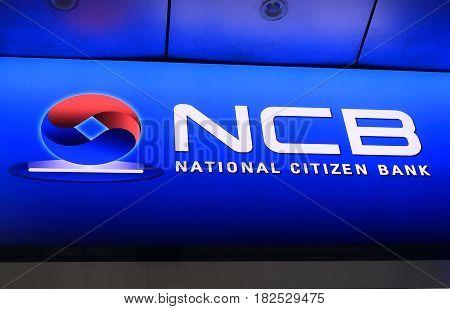 HANOI VIETNAM - NOVEMBER 22, 2016: National Citizen Bank. National Citizen Bank was established in 1995 under License of the State Bank of Vietnam.