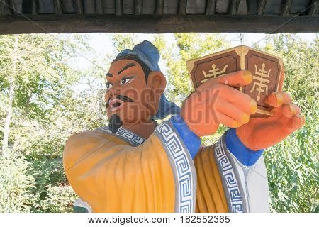 Hebei, China - Oct 13 2015: Liubei Statue At Zhangfei Temple. A Famous Historic Site In Zhuozhou, He