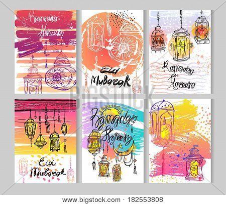 Hand drawn abstract ramadan kareem cards set template.Vector cards for Ramadan Kareem Greetingmenuinvitationposterbannerbackgrounddecorationcard for the celebration of Muslim community festival