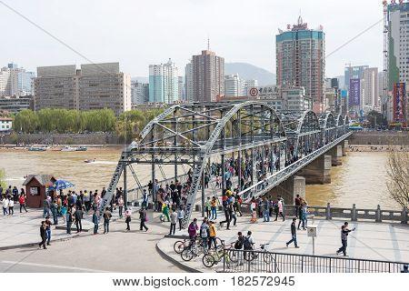 Gansu, China - Apr 05 2015: Yellow River Bridge (zhongshan Bridge). The Bridge Was The First Permane