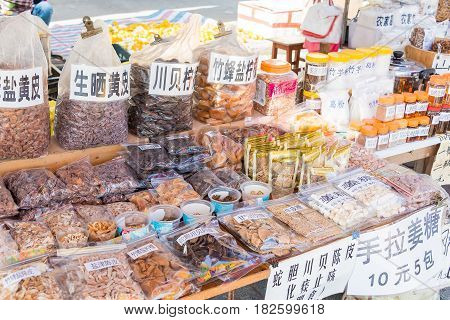 Gunagdong, China - Dec 17 2015: Market In Chikan Old Town. A Famous National Historic And Cultural T