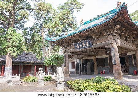 SHANXI CHINA - Sept 13 2015: Dou Dafu Ancestral Temple(Doudafuci). a famous historic site in Taiyuan Shanxi China.