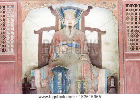 Shanxi, China -  Sept 13 2015: Dou Chou Statue At Dou Dafu Ancestral Temple(doudafuci). A Famous His