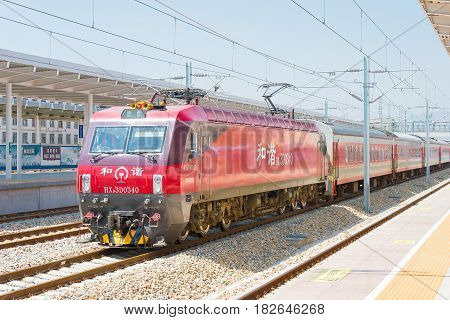 Inner Mongolia, China - Aug 12 2015: China Railways Hxd3D Electric Locomotive In Hohhot Railway Stat