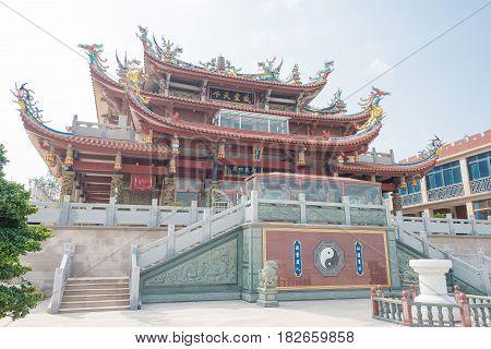 Fujian, China - Dec 31 2015: Zheng Chenggong Temple. A Famous Historic Site In Quanzhou, Fujian, Chi