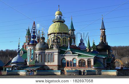 Temple of all religions (Universal Temple) in Staroe Arakchino, Kazan, Russia