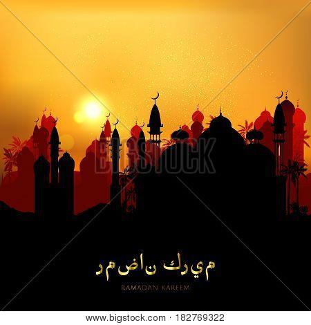 Ramadan Kareem Greeting Card With Arabic Desert City Mosque And Calligraphy  ' Ramadan Kareem '- B