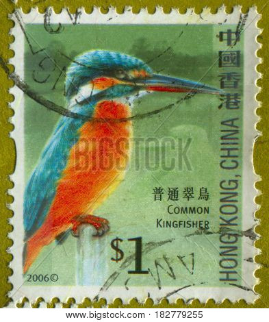 GOMEL, BELARUS, APRIL 21, 2017. Stamp printed in Hong Kong, China shows image of  The Common Kingfisher, circa 2006.